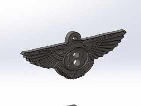 宾利汽车 钥匙扣 3D模型