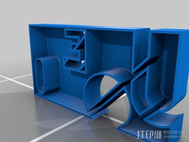 名牌 3D模型  图2