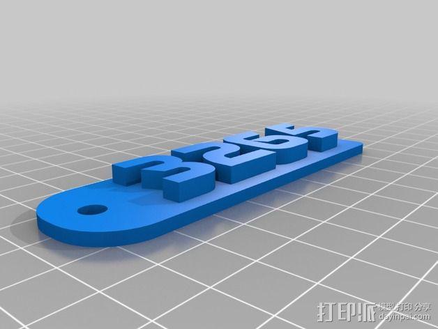 3265钥匙扣 3D模型  图1
