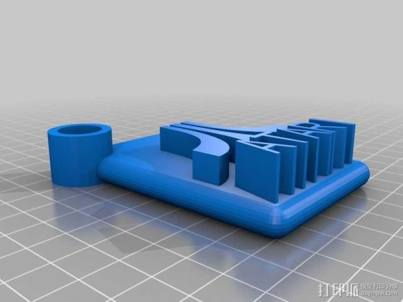Atari商标钥匙坠 3D模型  图1