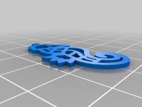 海马吊坠 3D模型