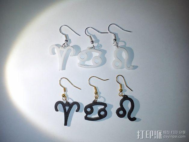 塞尔达传说 耳环坠 3D模型  图1