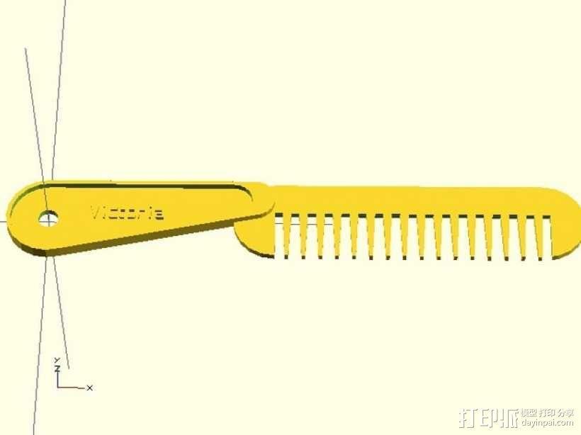 梳子 3D模型  图5