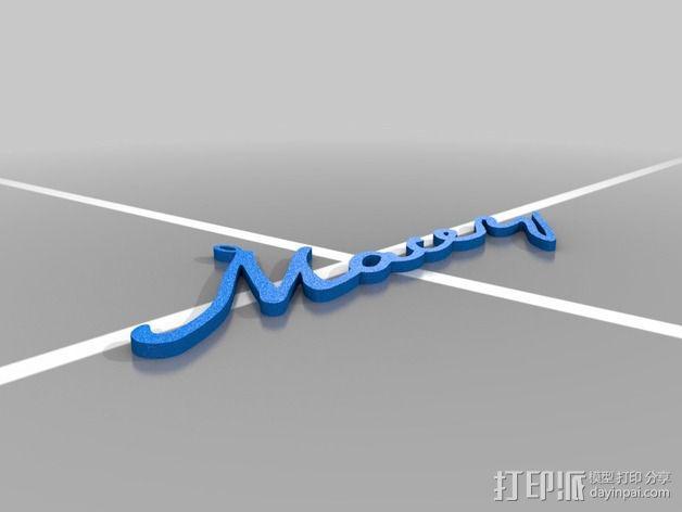 字母吊坠 3D模型  图1
