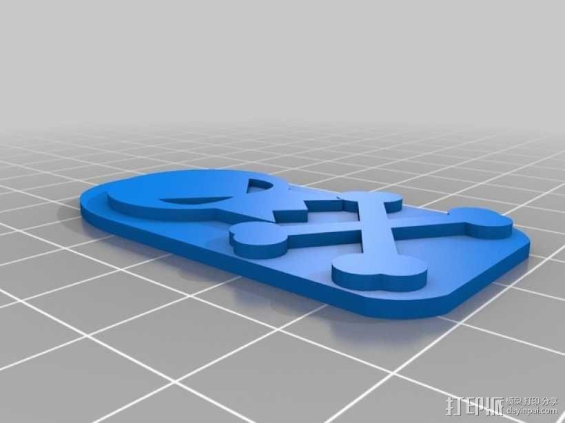 混沌之心 标志 钥匙扣 3D模型  图2