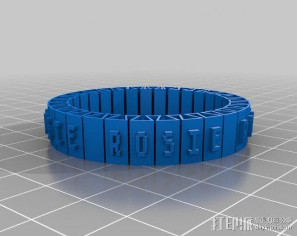 Rosie手镯 3D模型  图1