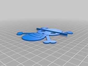 草帽海贼团 标志 3D模型