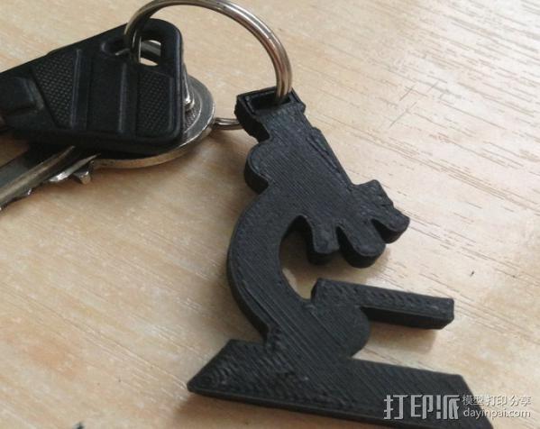 显微镜钥匙扣 3D模型  图2