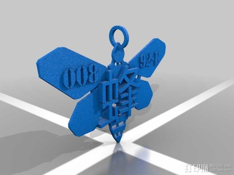 蜜蜂项链坠 3D模型  图1