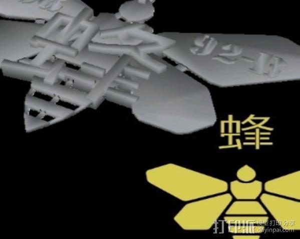 蜜蜂项链坠 3D模型  图2
