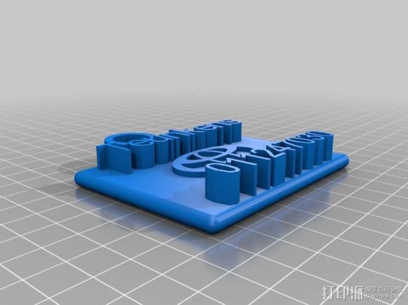 特制钥匙链 3D模型  图1