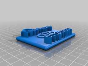 特制钥匙链 3D模型