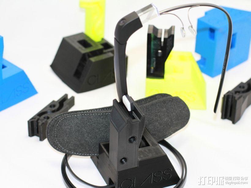 谷歌眼镜台 3D模型  图1