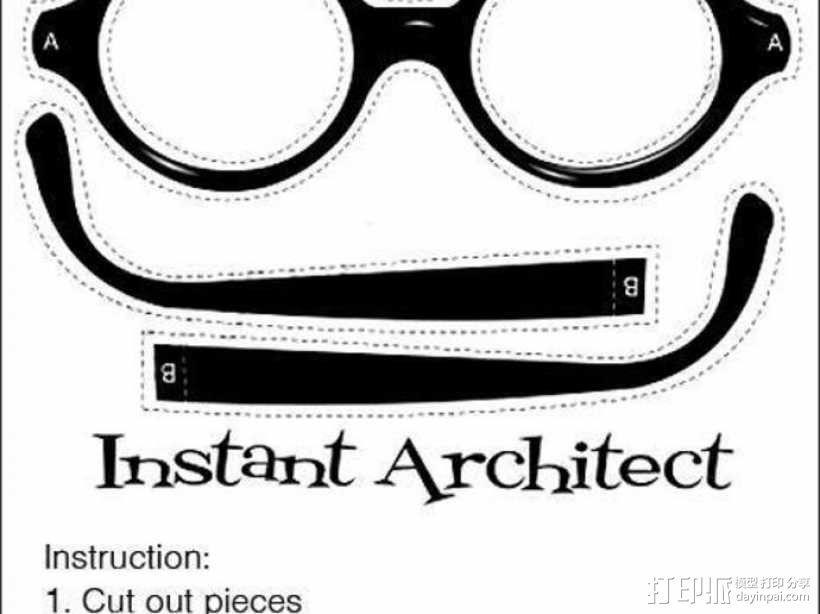 眼镜架 3D模型  图10