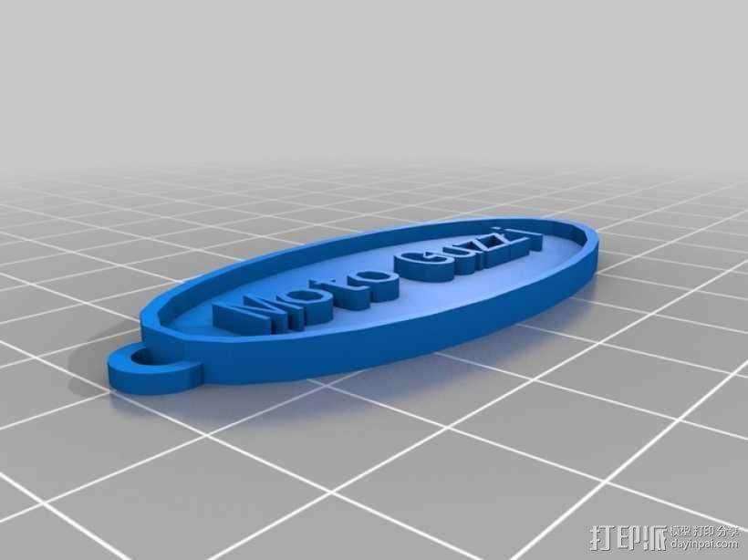 Moto Guzzi钥匙扣 3D模型  图1