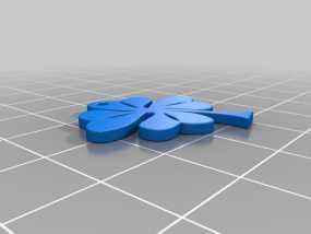 三叶草吊坠 3D模型