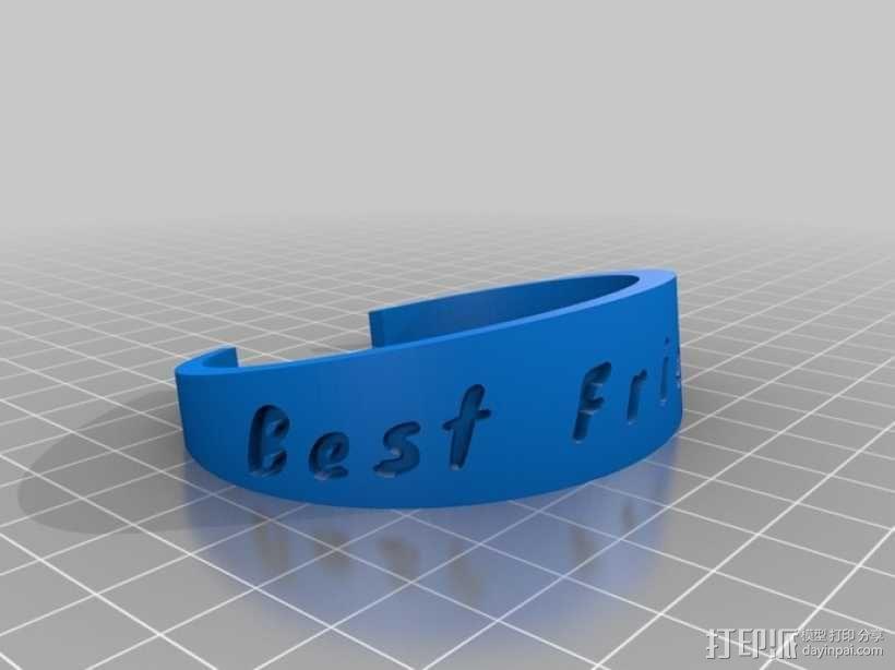 可定制手环 3D模型  图1