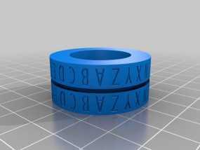 凯撒密码解码器戒指 3D模型