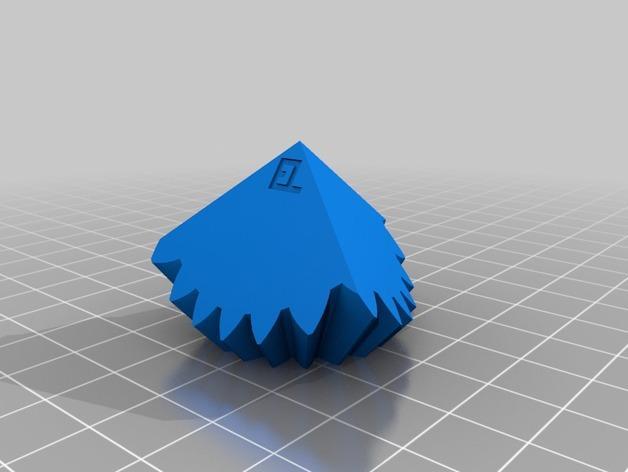 神奇的陀螺魔方齿轮 3D模型  图7