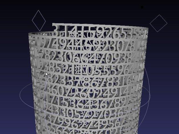 镂空数字笔筒 3D模型  图4