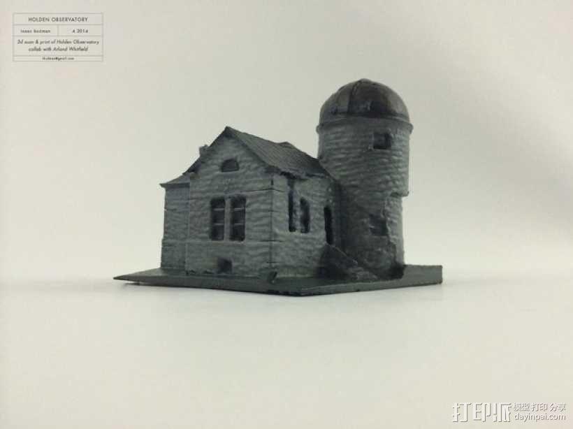 霍尔顿天文台 3D打印建筑 3D模型  图1