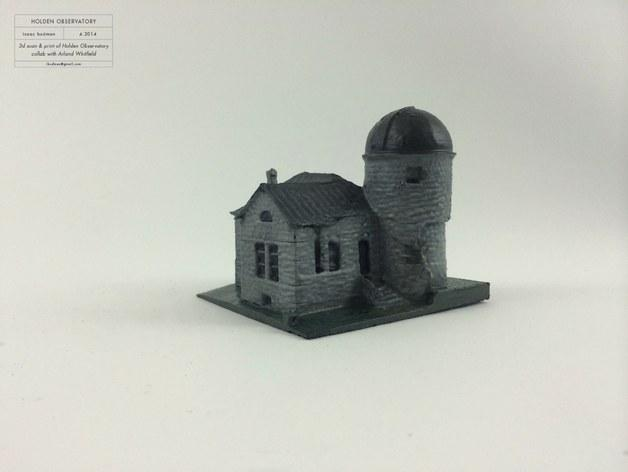 霍尔顿天文台 3D打印建筑 3D模型  图4