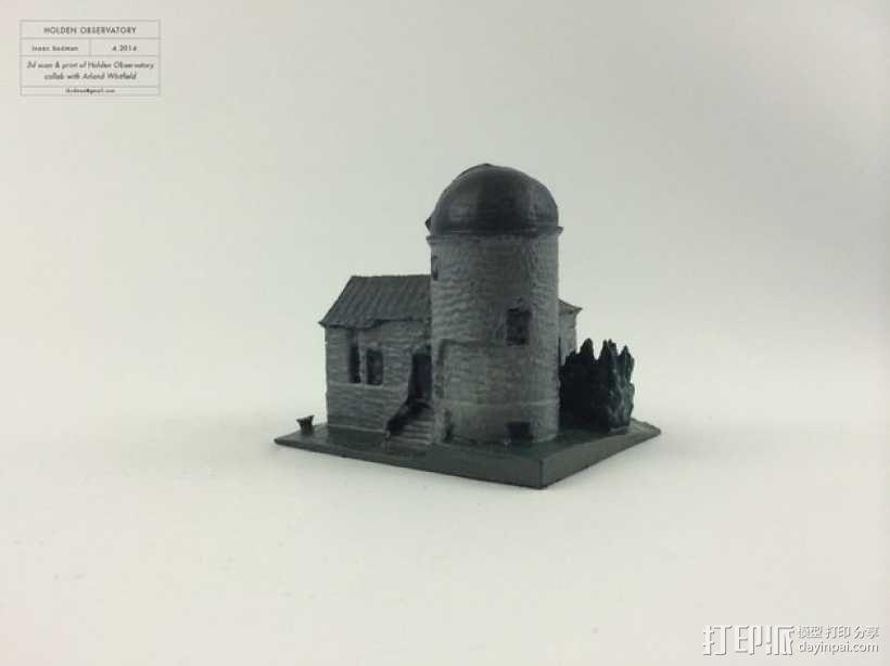 霍尔顿天文台 3D打印建筑 3D模型  图5