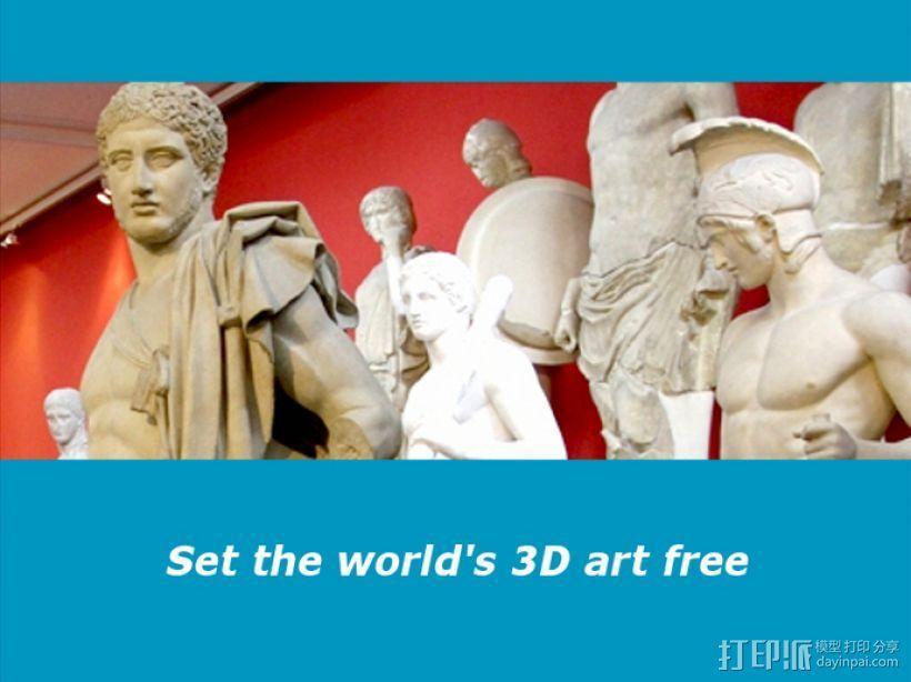 古希腊神话人物雕像 3D模型  图1