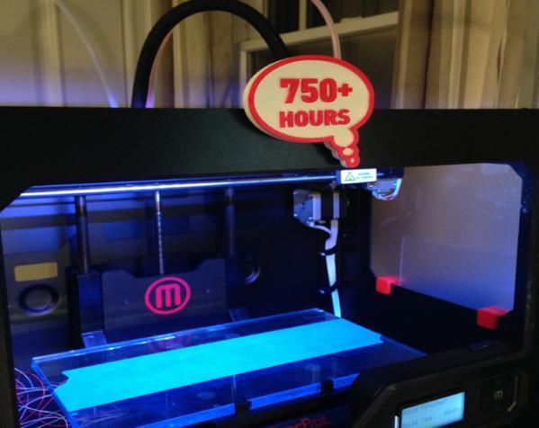 徽章 3D模型  图2