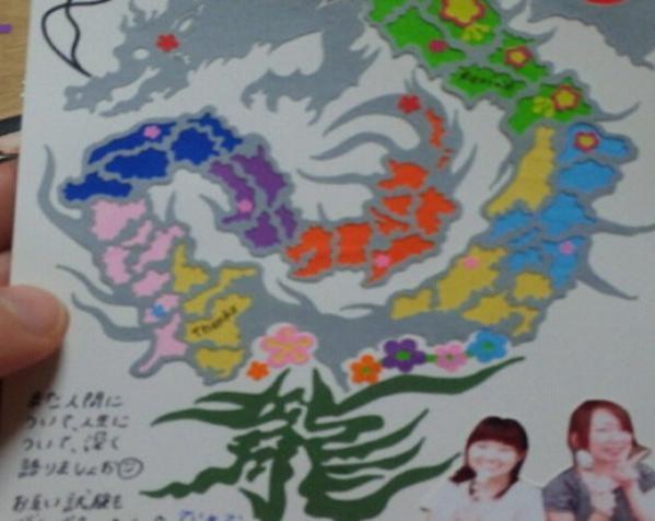 复活的龙  模型 3D模型  图11