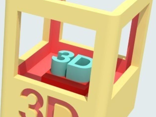 3D打印技能徽章 3D模型  图3