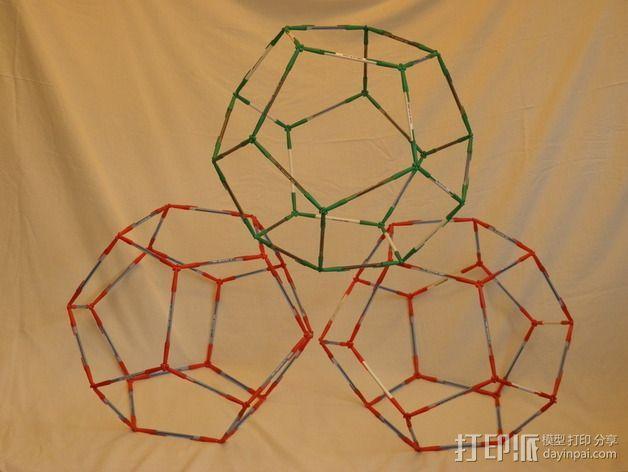 多面体镂空小球 3D模型  图5