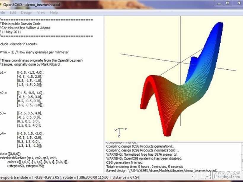 贝塞尔曲线模具 3D模型  图1