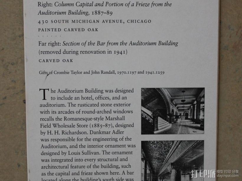 会堂大楼柱头和檐壁 3D模型  图2