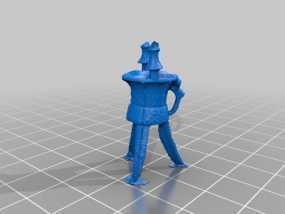 宴会酒杯 3D模型