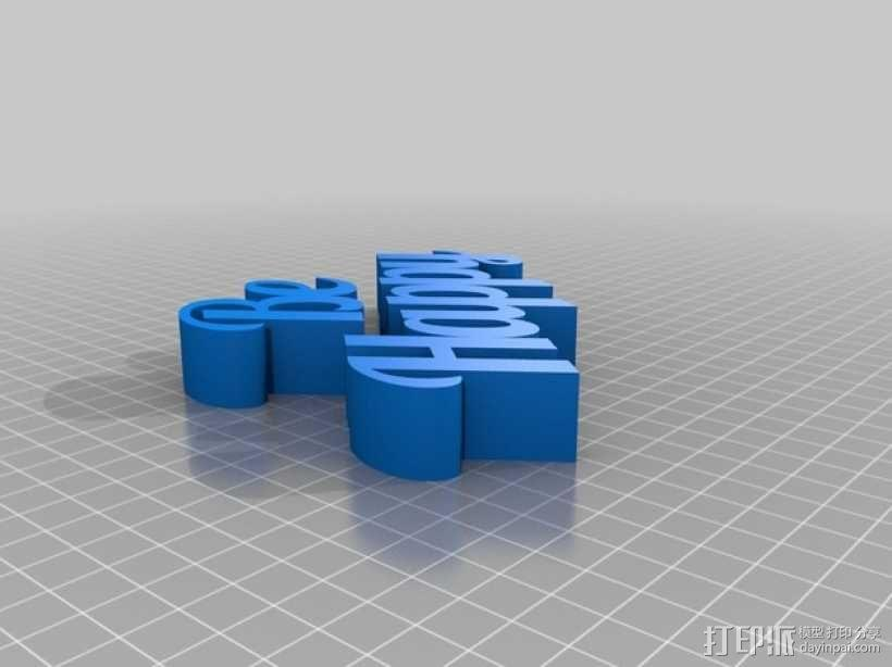 Be Happy文本模型 3D模型  图2