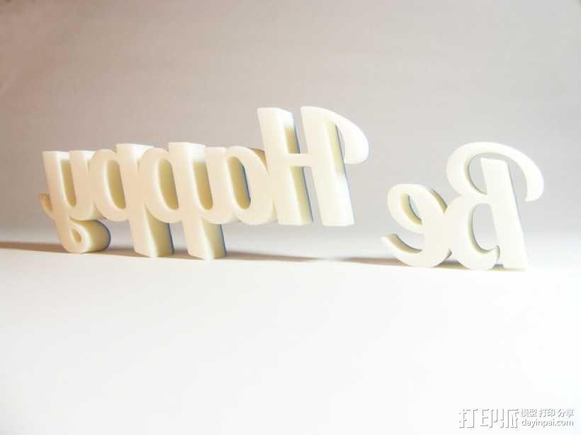 Be Happy文本模型 3D模型  图4