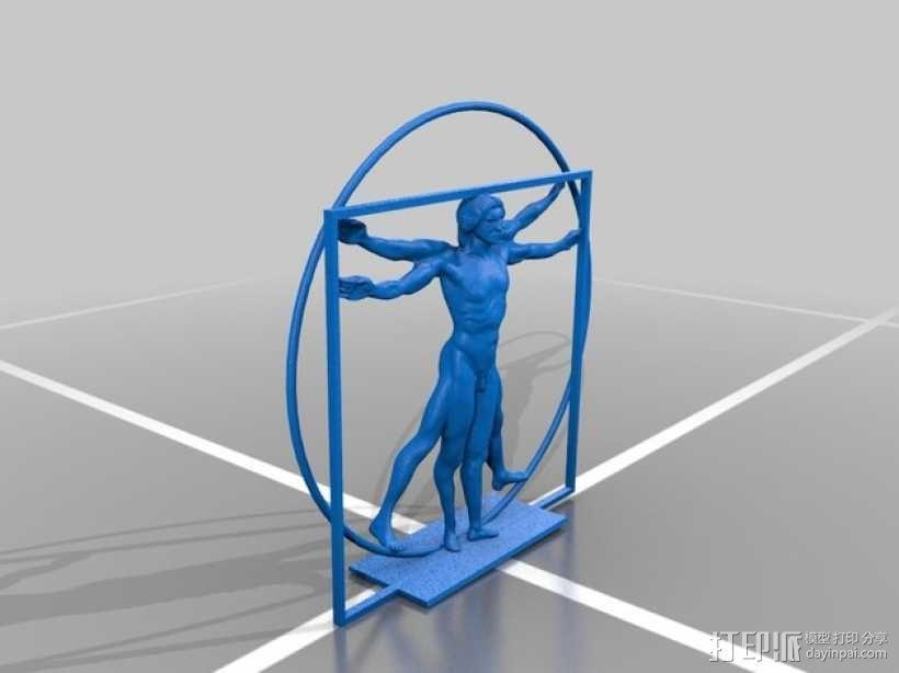 维特鲁威人 模型 3D模型  图2
