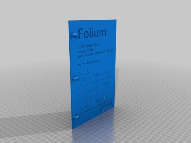 3D打印 盲文书 3D模型  图2