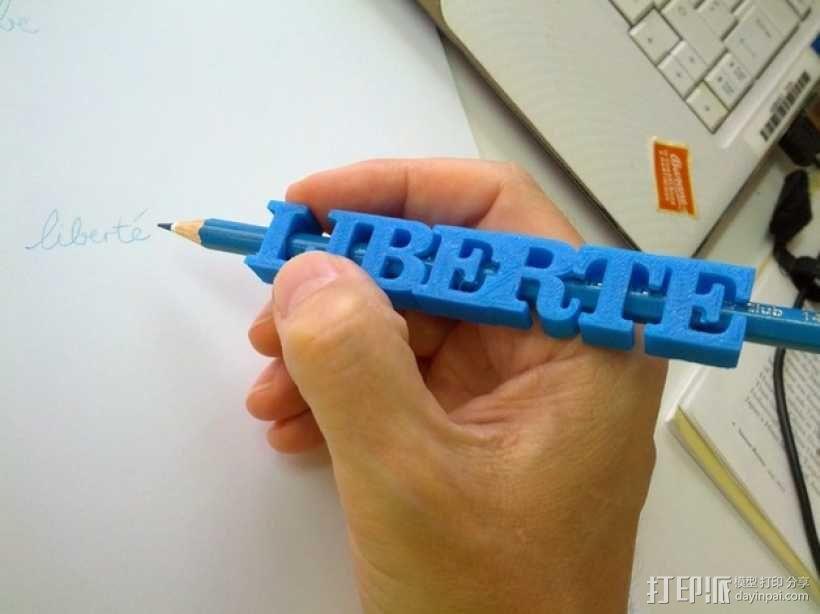 字母文本 铅笔套 3D模型  图8