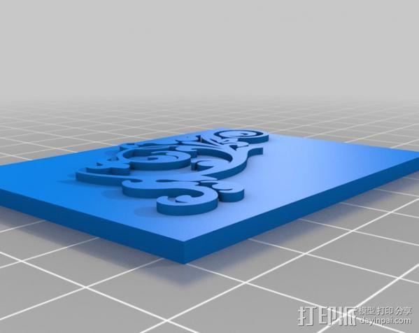 参数化印刷版模具 3D模型  图2