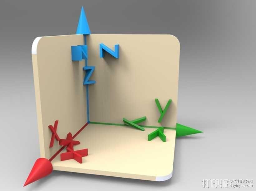 3D坐标轴  3D模型  图4
