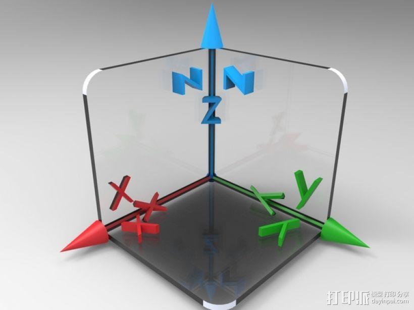 3D坐标轴  3D模型  图2
