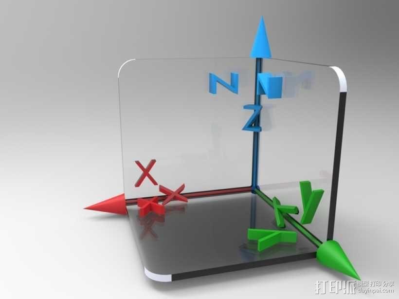 3D坐标轴  3D模型  图3