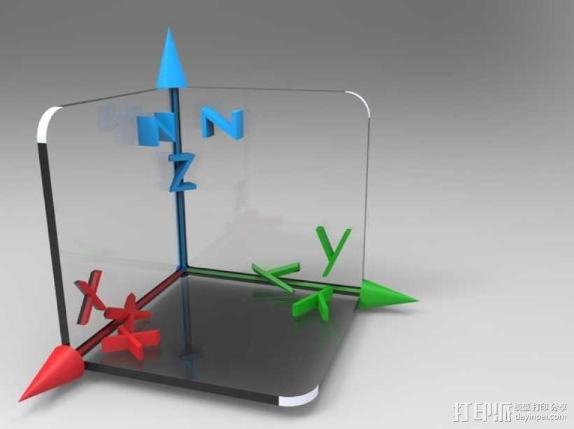 3D坐标轴  3D模型  图1