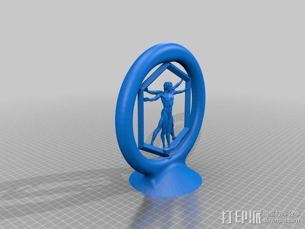 旋转的维鲁特威人 标志 3D模型  图2