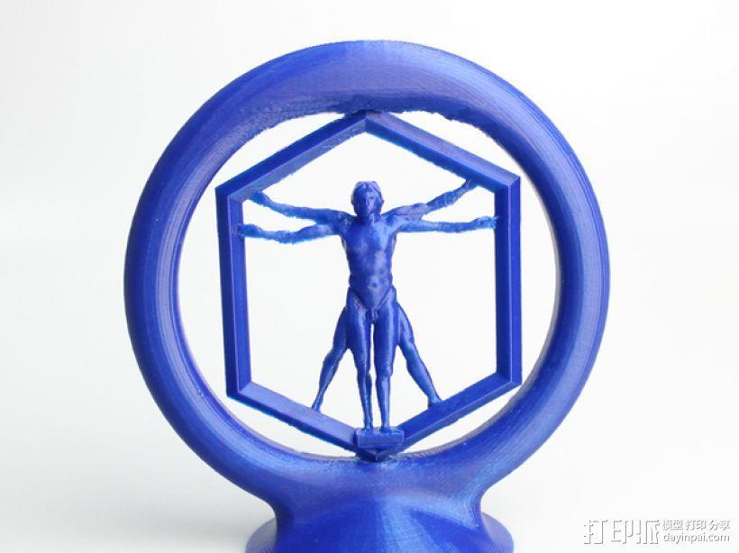旋转的维鲁特威人 标志 3D模型  图1