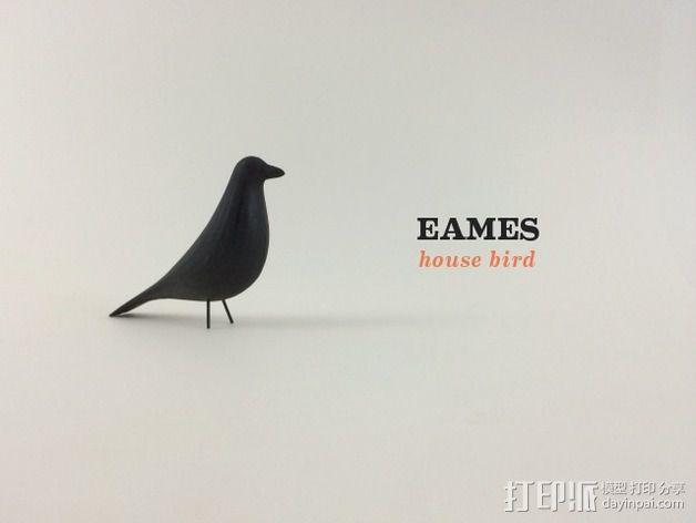 Eames伊姆斯小鸟 3D模型  图2