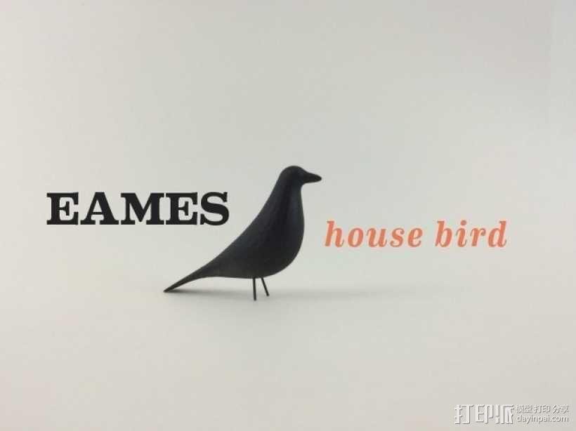 Eames伊姆斯小鸟 3D模型  图1