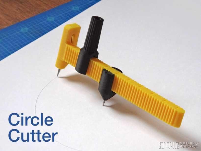 圆规 3D模型  图1